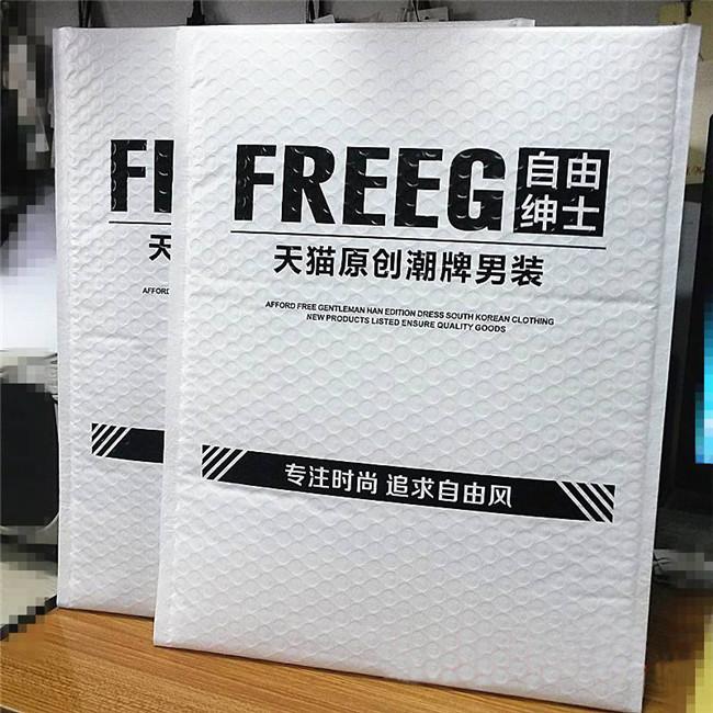 FREEG